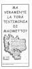 La Torà testimonia di Maometto - una parola ai mussulmani