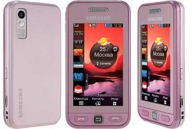 Wallpaper Samsung Gt-s5230w - Area Visibile Ai Fan | Facebook - Tumm ...